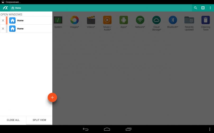 Android-приложения недели от Джимми #7 – Файловые менеджеры!