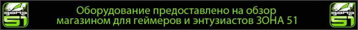 ZONA-51_banner