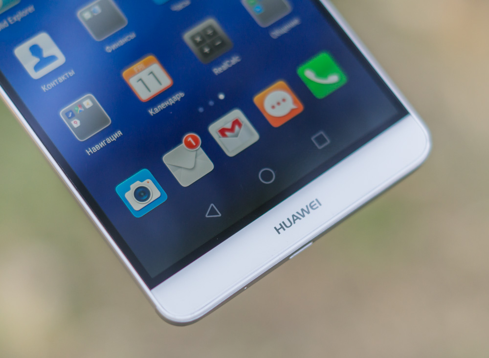 Huawei_Mate_7_inuse-4