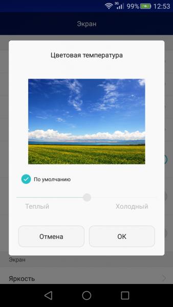 Huawei_Mate_7_screen-_3