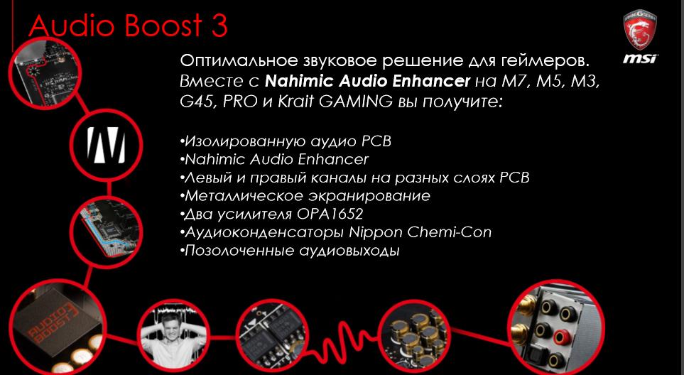 MSI_Z170_gaming_004