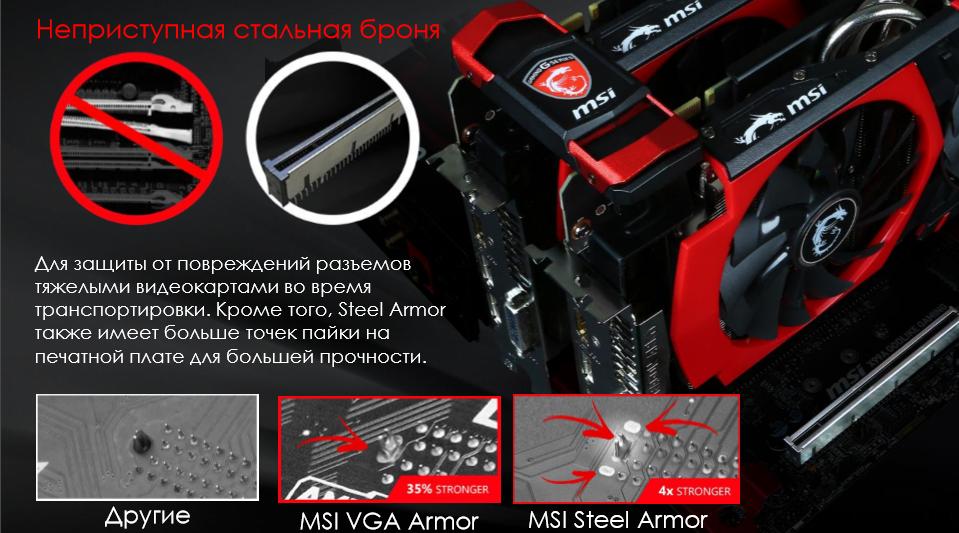 MSI_Z170_gaming_006