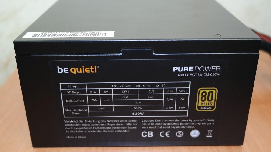 PurePower (11)