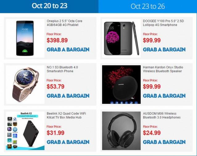 Октябрьская распродажа на Everbuying.com
