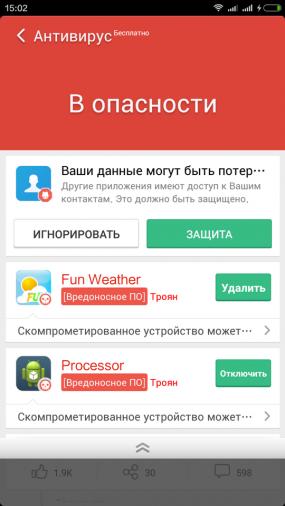 Xiaomi_RedMi_Note_2_screen_1