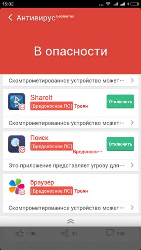 Xiaomi_RedMi_Note_2_screen_2