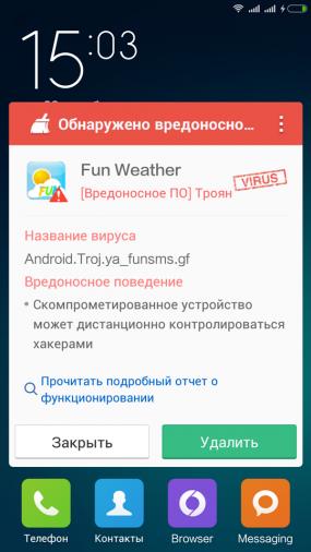 Xiaomi_RedMi_Note_2_screen_3