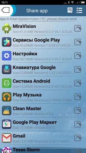 Xiaomi_RedMi_Note_2_screen_8