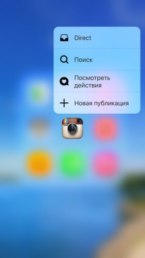 3d_touch_11