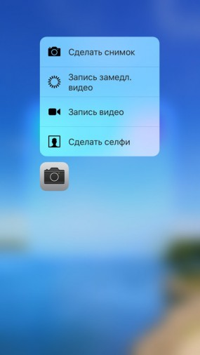 3d_touch_64