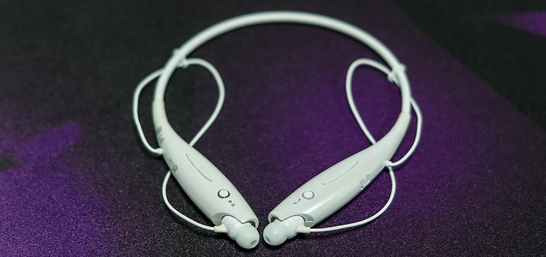 LG-Tone-HBS-730-title
