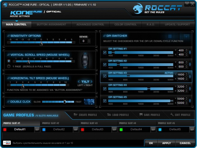 RoccatSoft1