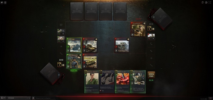 WoTG_Screens_Battle_Image_01