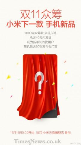 Xiaomi_01