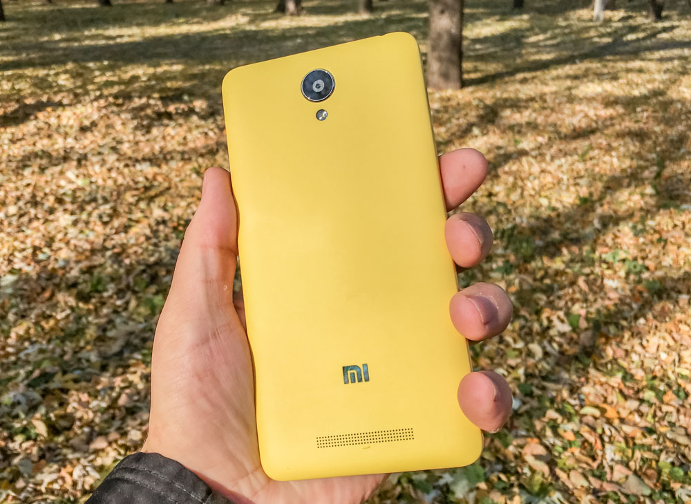 Xiaomi_RedMi_Note_2-28