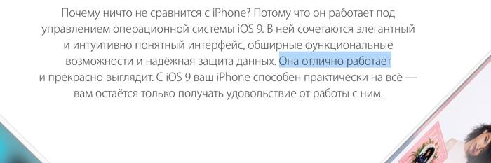 iphone_6s_plus_28
