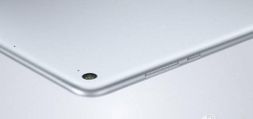 Суд ЕС отказал Xiaomi в регистрации Mi Pad