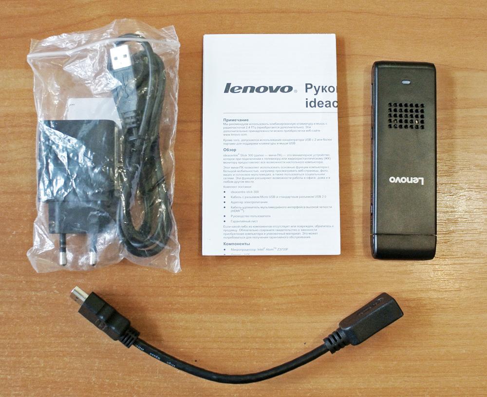 Lenovo-IdeaCentre-Stick-300-007