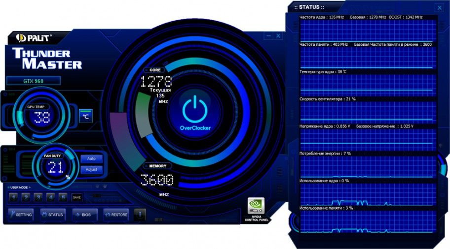 Palit-GeForce-GTX-960-Super-JetStream-020