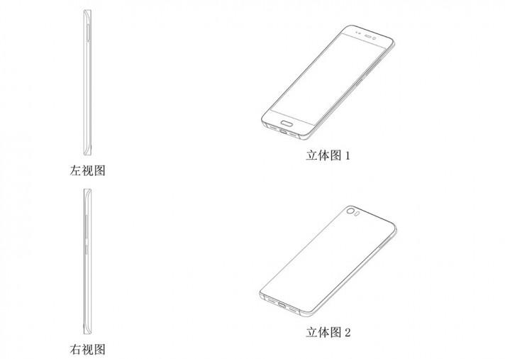Xiaomi Mi5 патент