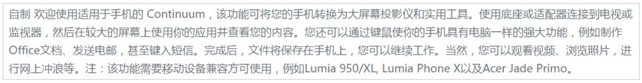 Lumia-X.jpg
