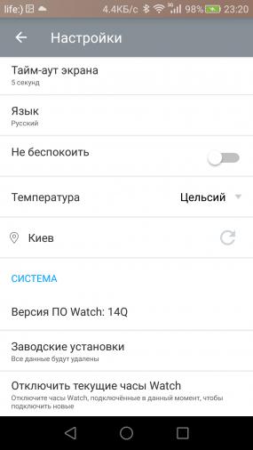 OnetouchWatch_scr (1)