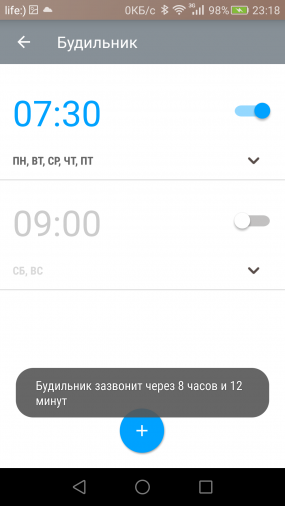 OnetouchWatch_scr (10)