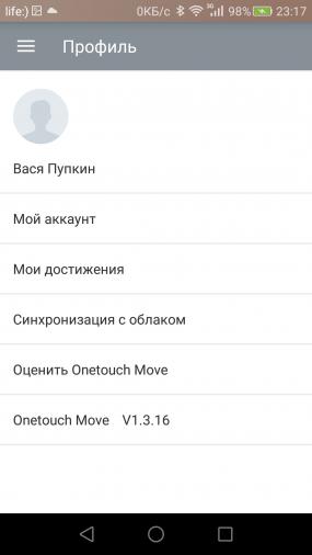 OnetouchWatch_scr (5)