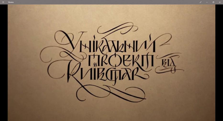 Vkraina-002