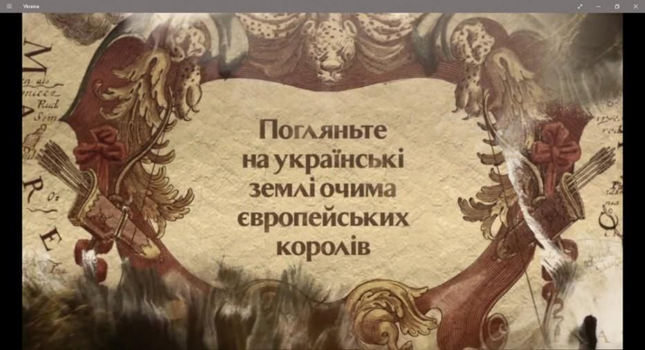 Vkraina-003