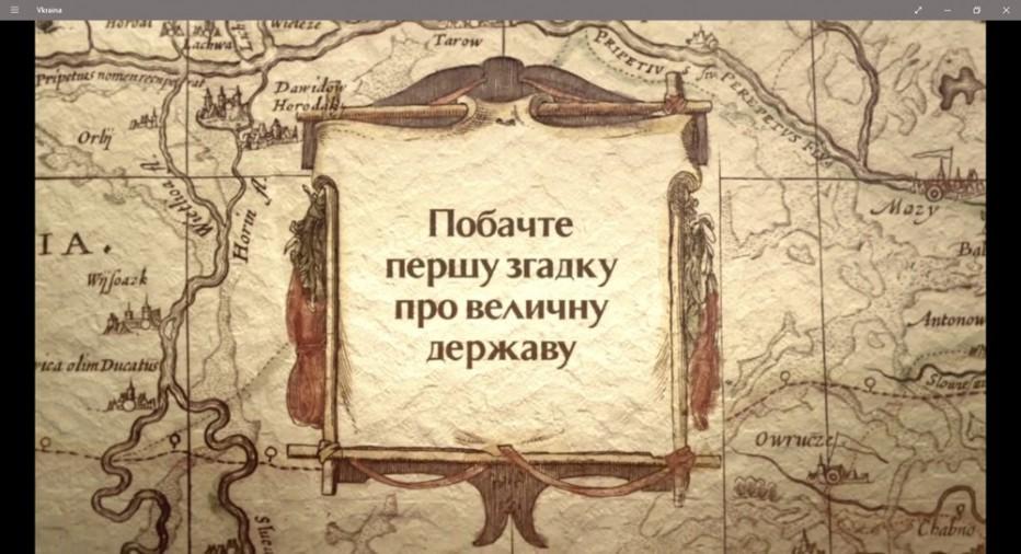 Vkraina-004
