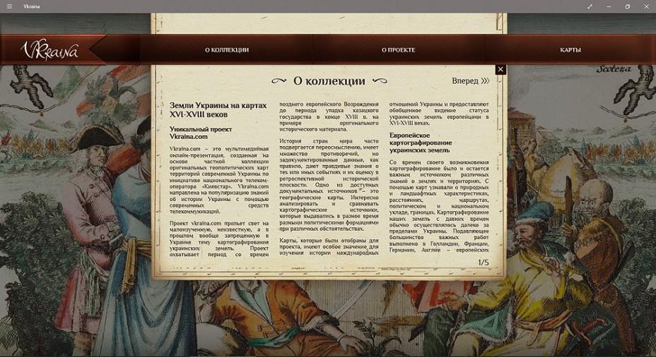 Vkraina-009