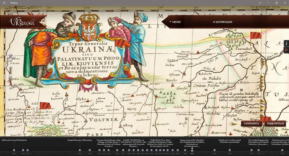 Vkraina-024