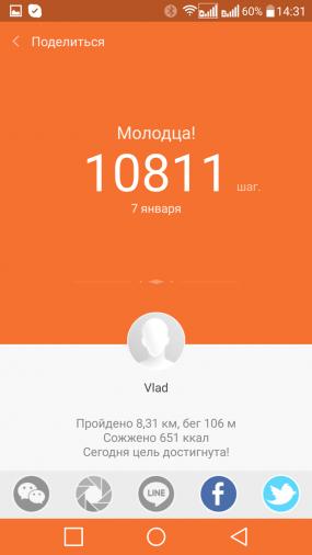 Xiaomi_mi_fit_10