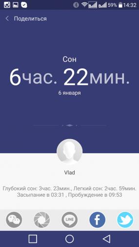 Xiaomi_mi_fit_11