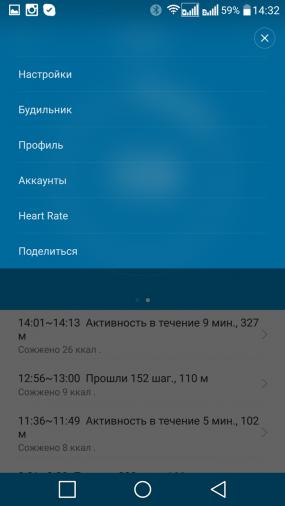 Xiaomi_mi_fit_12