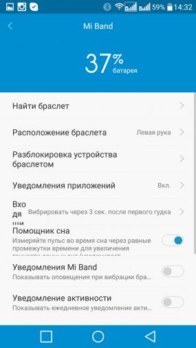 Xiaomi_mi_fit_15