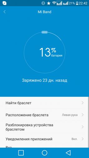 Xiaomi_mi_fit_21