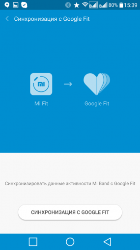 Xiaomi_mi_fit_32