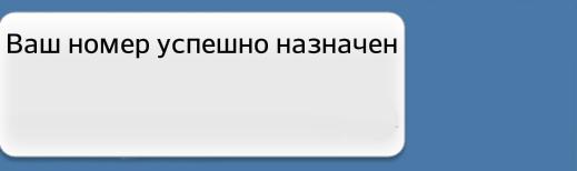 bb-mobile-svetlyachok-13