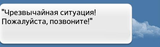 bb-mobile-svetlyachok-15