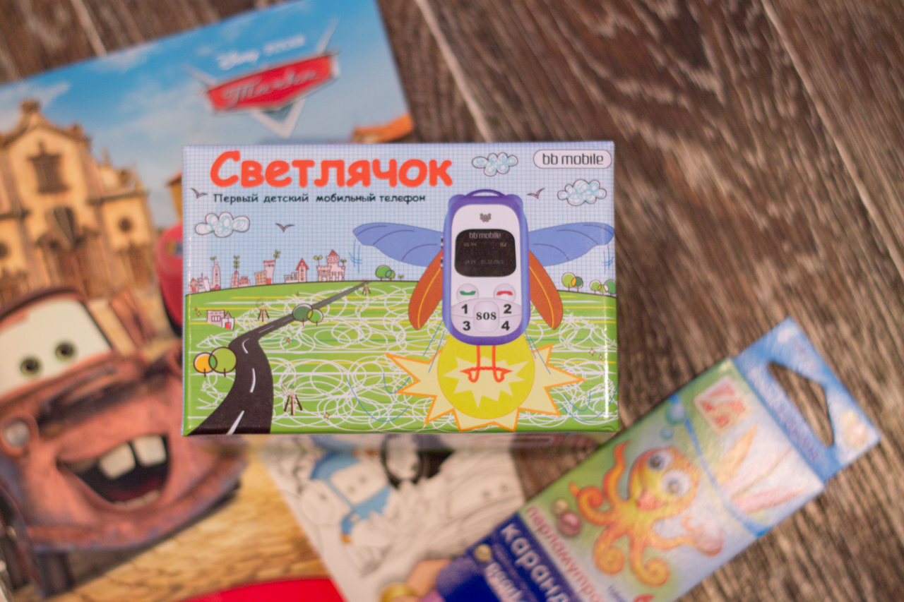 bb-mobile-svetlyachok-4