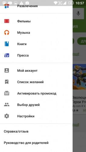 google-promo-01