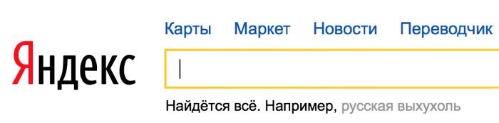 google-yandex-01