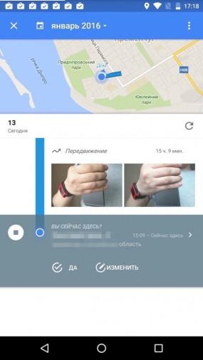 google_maps_predict_11