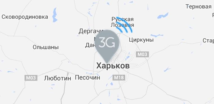 kyivstar-kharkiv-01