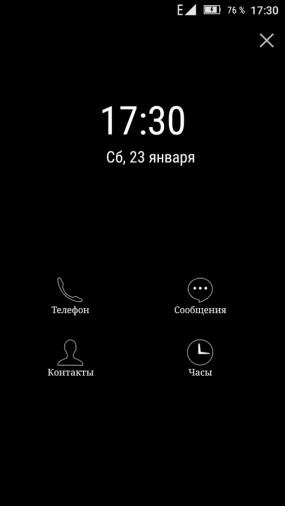 lenovo_p70_003