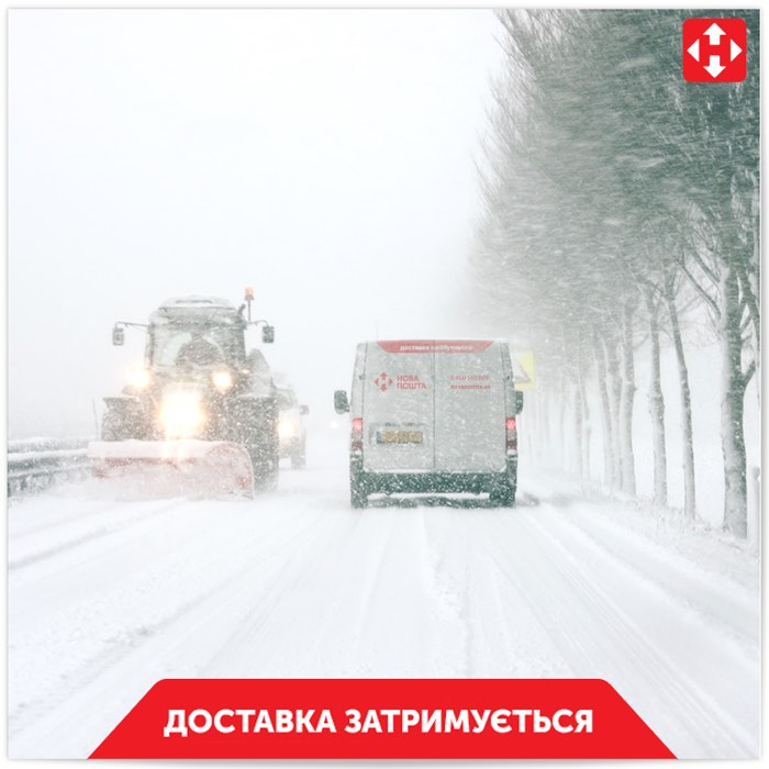 nova-poshta-sneg-02