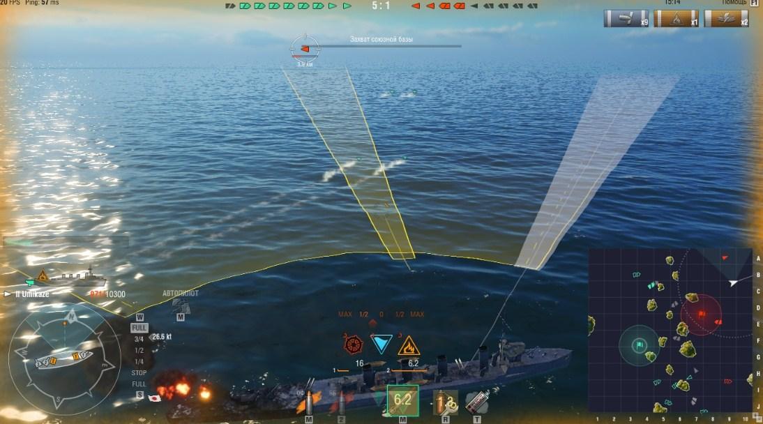 warships_2
