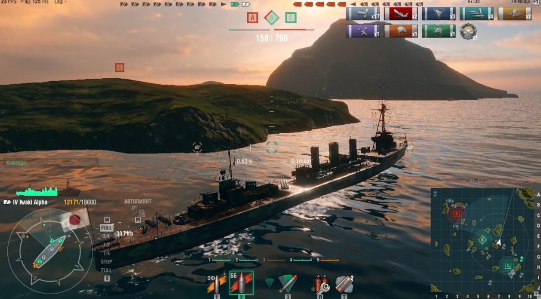 warships_3